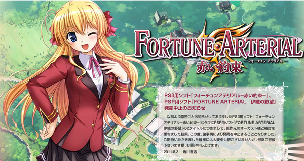 fortune_psp.png